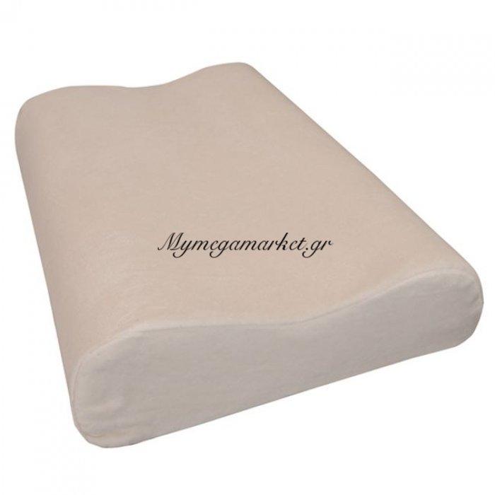 Μαξιλάρι Ύπνου Hm326 Memory Foam Σε Βαλίτσα 38Χ60 | Mymegamarket.gr