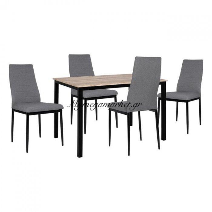 Σετ 5 Τμχ Τραπέζι Sonama Με Μαύρα Πόδια & Καρέκλες Lady Μεταλλικές Hm11009   Mymegamarket.gr