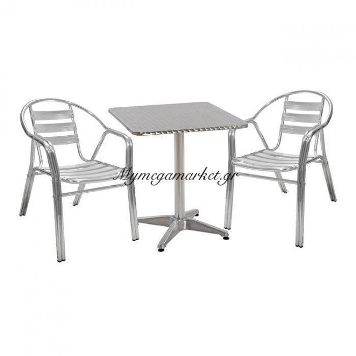 Σετ 3Τμχ Με Τραπέζι Frodo 60Χ60Χ72Υ & Πολυθρόνες Moris Αλουμινίου Hm10463   Mymegamarket.gr