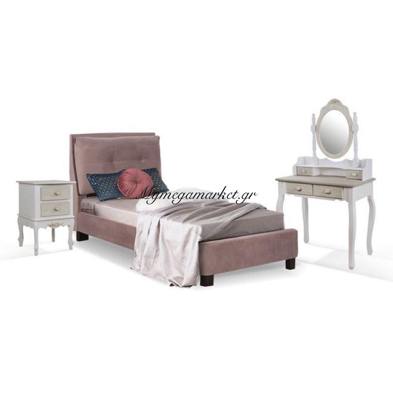 Παιδικό δωμάτιο 3τμχ κρεβάτι-κομοδίνο-κονσόλα με καθρέπτη Hm11060 Στην κατηγορία Σετ Φοιτητικά έπιπλα | Mymegamarket.gr