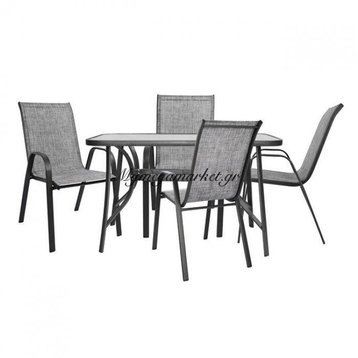 Σετ Τραπεζαρία 5Τμχ Καρέκλες Και Τραπέζι Hm5197.01 | Mymegamarket.gr