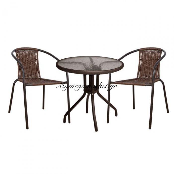 Σετ Τραπεζαρία 3Τμχ Καρέκλες Και Τραπέζι Hm5178.02 | Mymegamarket.gr