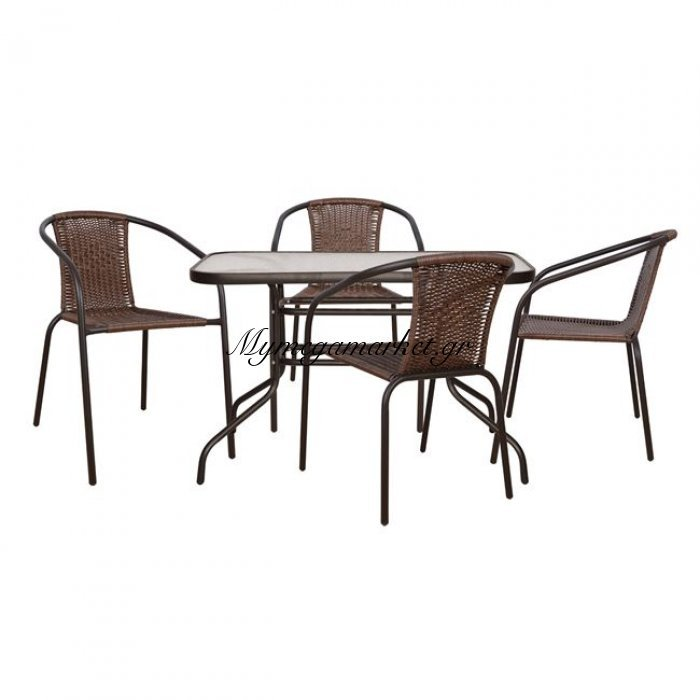 Σετ Τραπεζαρίας 5Τμχ Με 4 Καρέκλες & Τραπέζι Hm5189.01 | Mymegamarket.gr