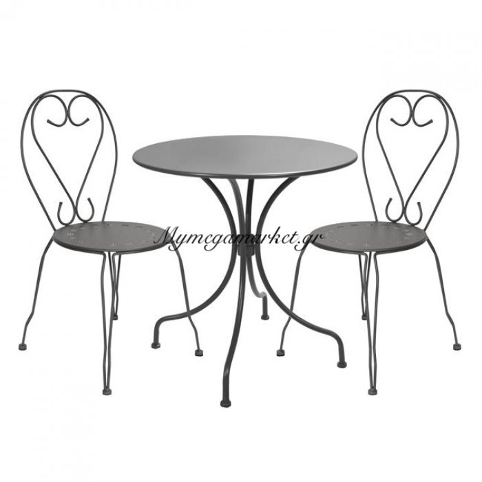 Σετ Τραπεζαρία 3Τμχ - Τραπέζι & Καρέκλες Amore Ανθρακί Hm5188.01 | Mymegamarket.gr