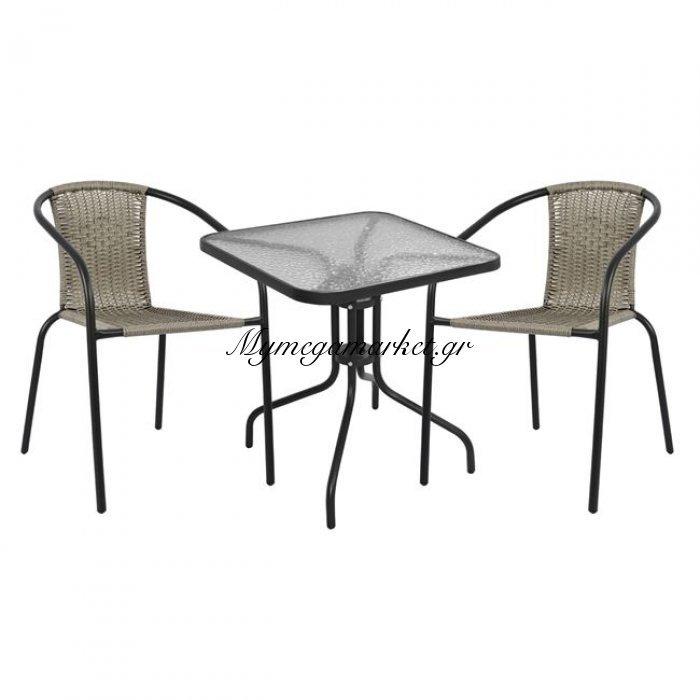Σετ Τραπεζαρίας 3Τμχ Με 2 Καρέκλες & Τραπέζι Hm5179.01 | Mymegamarket.gr