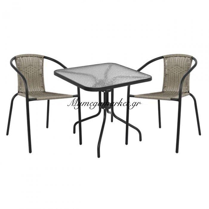 Σετ Τραπεζαρίας 3Τμχ Με 2 Καρέκλες & Τραπέζι Hm5182.01 | Mymegamarket.gr