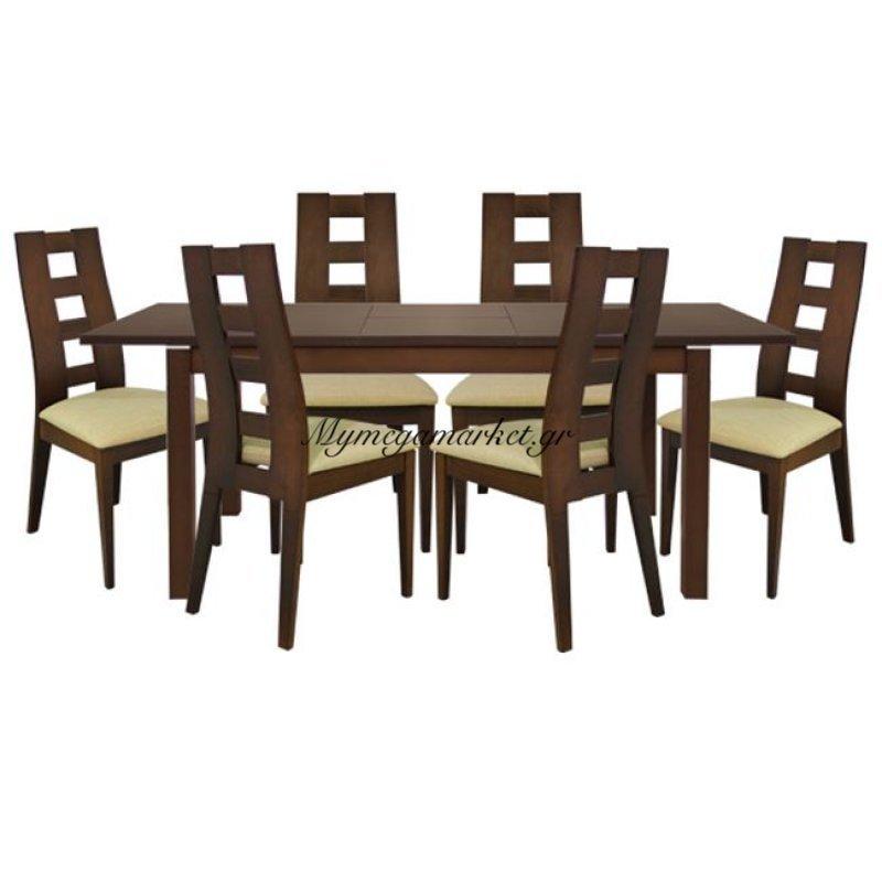 Σετ Τραπεζαρίας 7Τ Τραπέζι Ανοιγμένο & Καρέκλες Καρυδί Hm10094