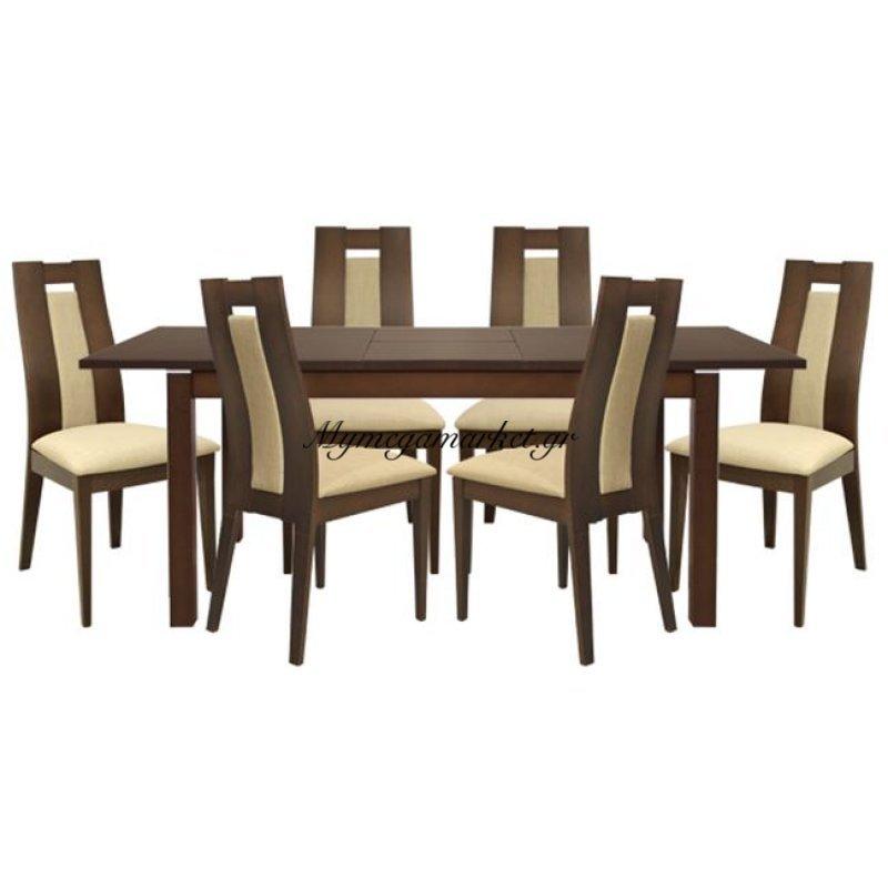 Σετ Τραπεζαρίας 7Τ Τραπέζι Ανοιγμένο & Καρέκλες Καρυδί Hm10089