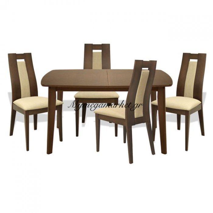 Σετ Τραπεζαρίας 5Τ Τραπέζι Ανοιγμένο & Καρέκλες Καρυδί Hm10093 | Mymegamarket.gr