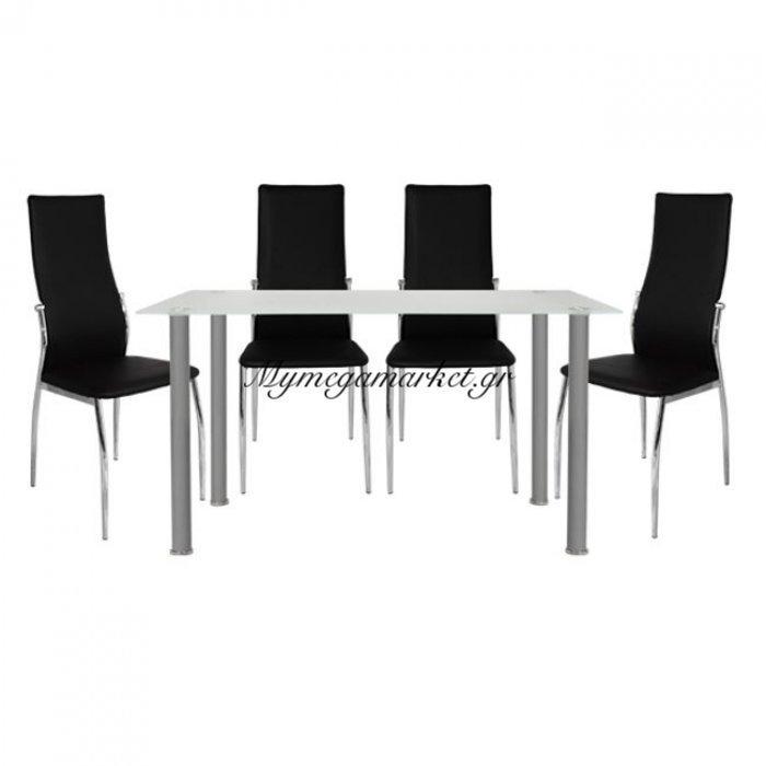 Σετ Τραπεζαρία 5 Τμχ Τραπέζι Alan 120Χ70-Kim Μαύρες Hm10062.02   Mymegamarket.gr