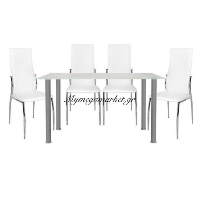 Σέτ Τραπεζαρία 5 Τμχ Τραπέζι Alan 120Χ70-Kim Λευκές Hm10062.01 | Mymegamarket.gr