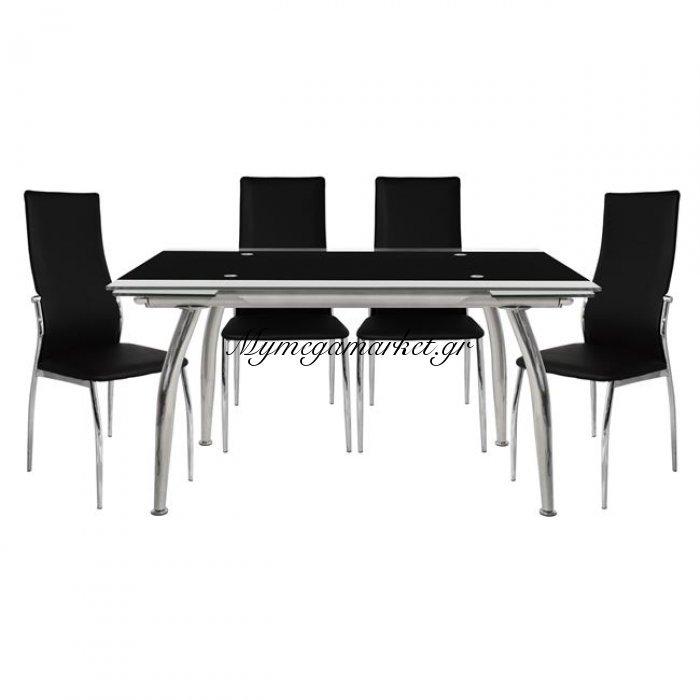 Σέτ Τραπεζαρία 5Tmx Τραπέζι Loca 120Χ80-Kim Μαύρες Hm10012.02 | Mymegamarket.gr