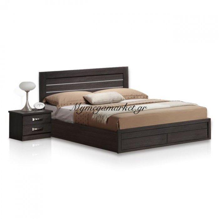 Σετ Φοιτητικό Κρεβάτι Hm316 150Χ200-Κομοδίνο Hm315 | Mymegamarket.gr