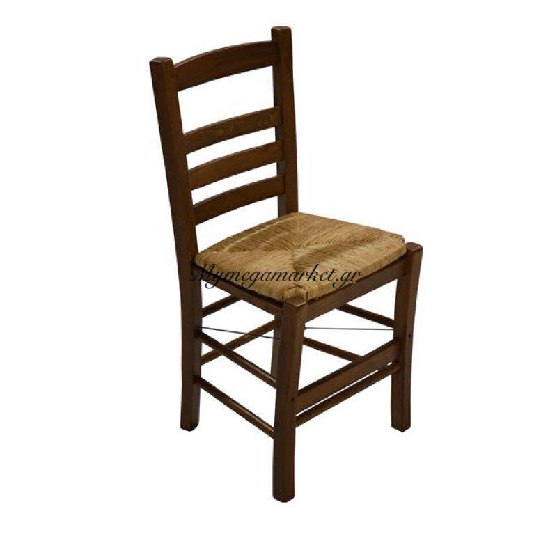 Καρέκλα Παραδοσιακή Καφένείου Με Ψάθα Καρυδί Λούστρο Rino2