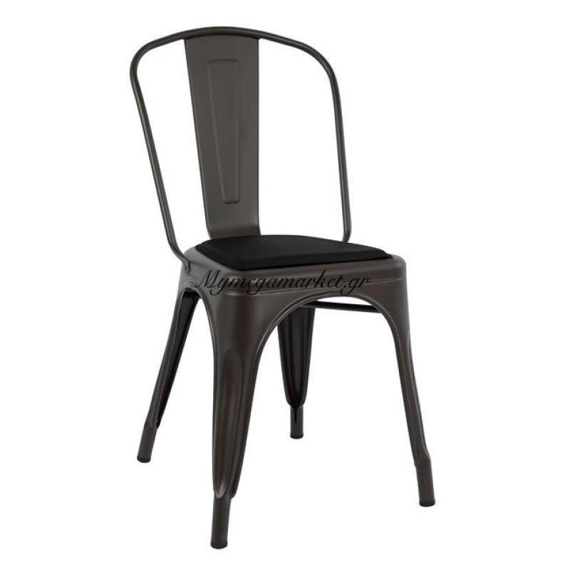 Καρεκλα Melita Rusty &  Καθισμα Pu Μαυρο Hm8062.04