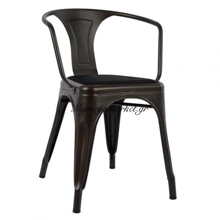 Πολυθρόνα Melita Rusty & Κάθισμα Pu Μαύρο Hm8063.04 | Mymegamarket.gr