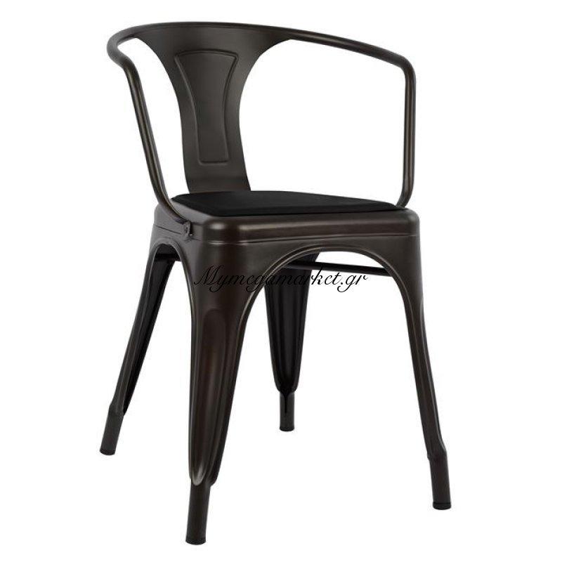Πολυθρόνα Melita Rusty & Κάθισμα Pu Μαύρο Hm8063.04