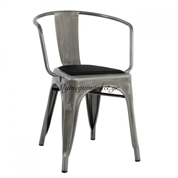 Πολυθρόνα Melita Natural & Κάθισμα Pu Μαύρο Hm8063.03   Mymegamarket.gr