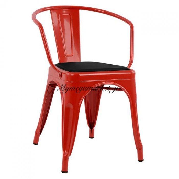 Πολυθρόνα Melita Κόκκινη & Κάθισμα Pu Μαύρο Hm8063.07   Mymegamarket.gr