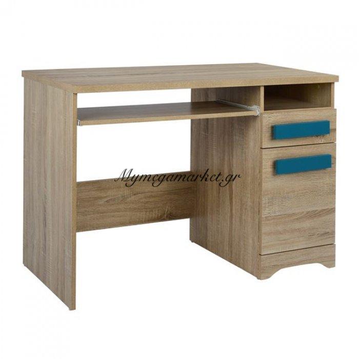 Γραφείο Playroom Sonama-Σιέλ Hm333+Hm336.01 110X55X76.5Εκ | Mymegamarket.gr