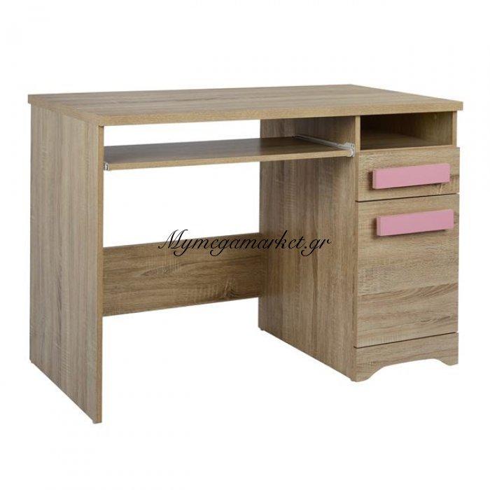Γραφείο Playroom Sonama+ Ροζ Χερούλι Hm333+Hm336.02 110X55X76.5 | Mymegamarket.gr