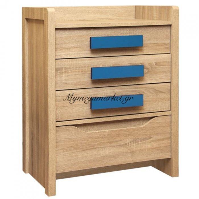 Συρταριέρα Playroom Sonama-Σιέλ Hm10217.02 63Χ40Χ80Εκ. | Mymegamarket.gr