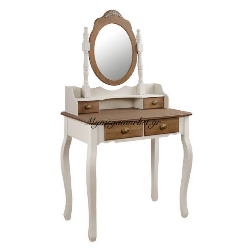 Κονσόλα Με Καθρέπτη Melody Πατίνα Εκρού - Καφέ 75X40X143 Hm10169