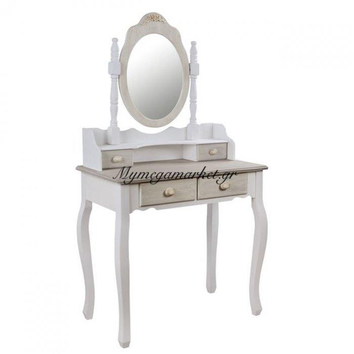 Κονσόλα Με Καθρέπτη Melody Πατίνα Λευκή - Γκρι 75X40X143 Εκ.   Mymegamarket.gr