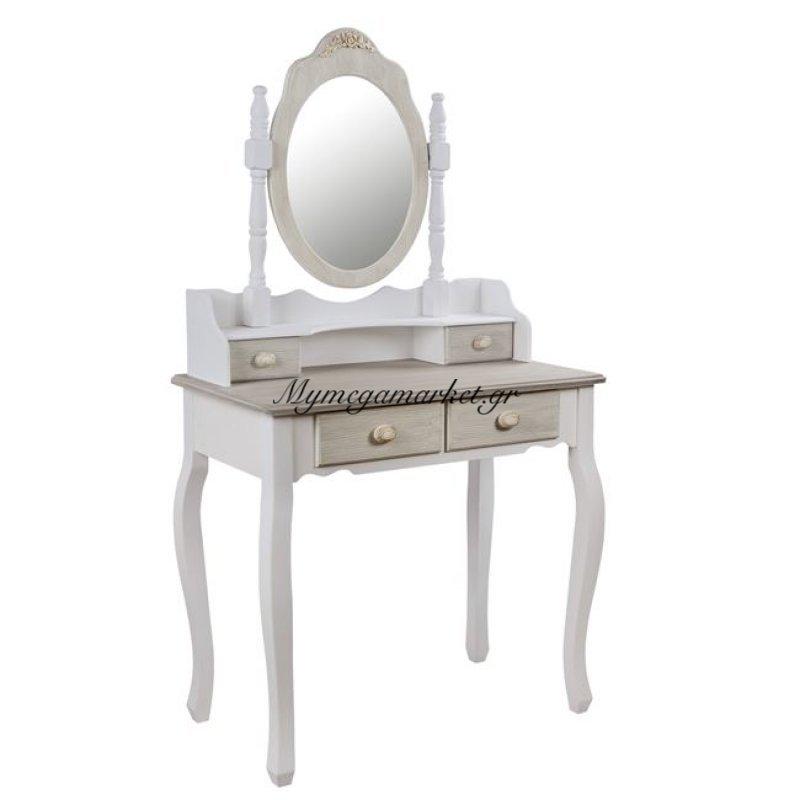 Κονσόλα Με Καθρέπτη Melody Πατίνα Λευκή - Γκρι 75X40X143 Εκ.