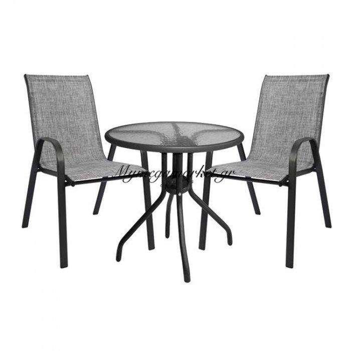Σετ Τραπεζαρίας 3Τμχ Με 2 Καρέκλες & Τραπέζι Hm5181.01 | Mymegamarket.gr