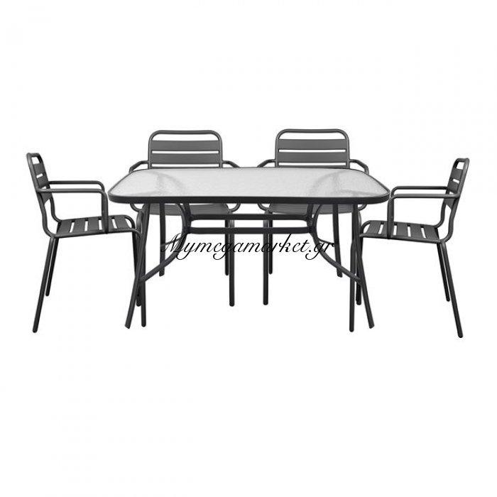 Σετ Τραπεζαρία 5Τμχ Τραπέζι Γκρί & 4 Καρέκλες Μεταλλικές Ανθρακί | Mymegamarket.gr