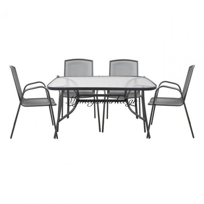 Σετ Τραπεζαρία 5Τμχ Τραπέζι Γκρί & 4 Καρέκλες Πολυθρόνες Ανθρακί | Mymegamarket.gr