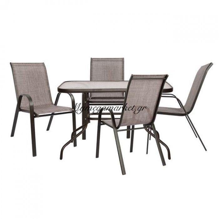 Σετ Τραπεζαρίας 5Τμχ Με 4 Καρέκλες & Τραπέζι Hm5193.02 | Mymegamarket.gr