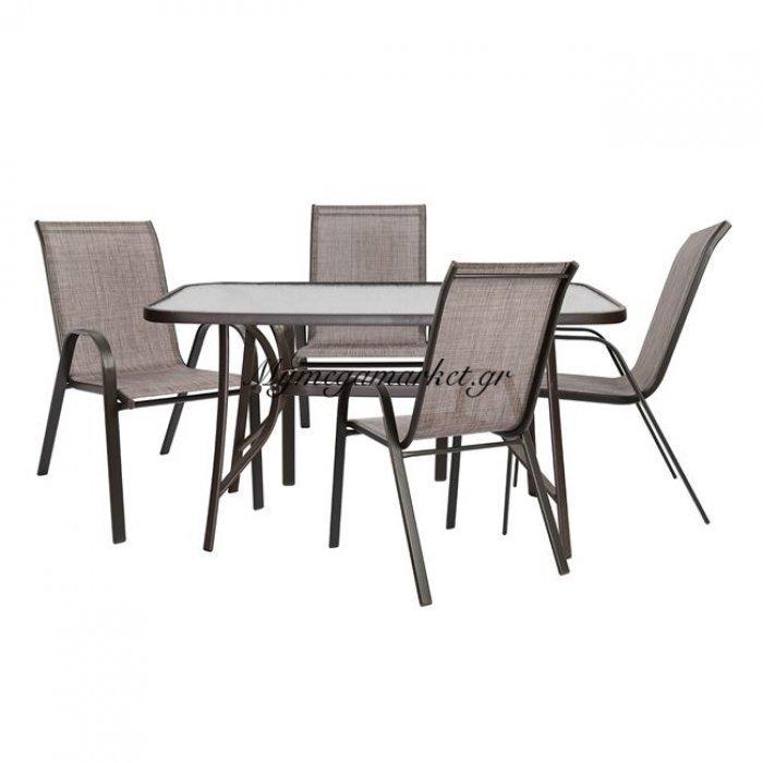 Σετ Τραπεζαρίας 5Τμχ Με 4 Καρέκλες & Τραπέζι Hm5200.02 | Mymegamarket.gr