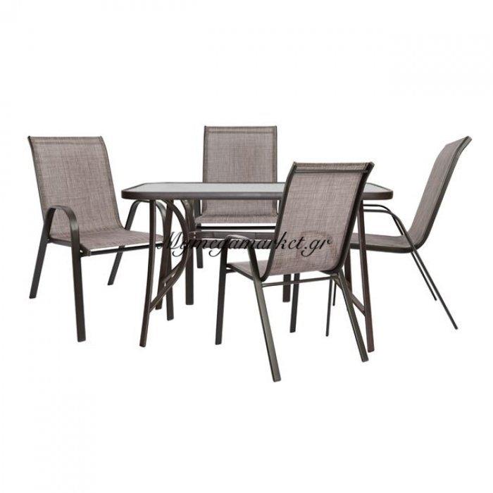 Σετ Τραπεζαρία 5Τμχ Καρέκλες  Και Τραπέζι Hm5197.02 | Mymegamarket.gr