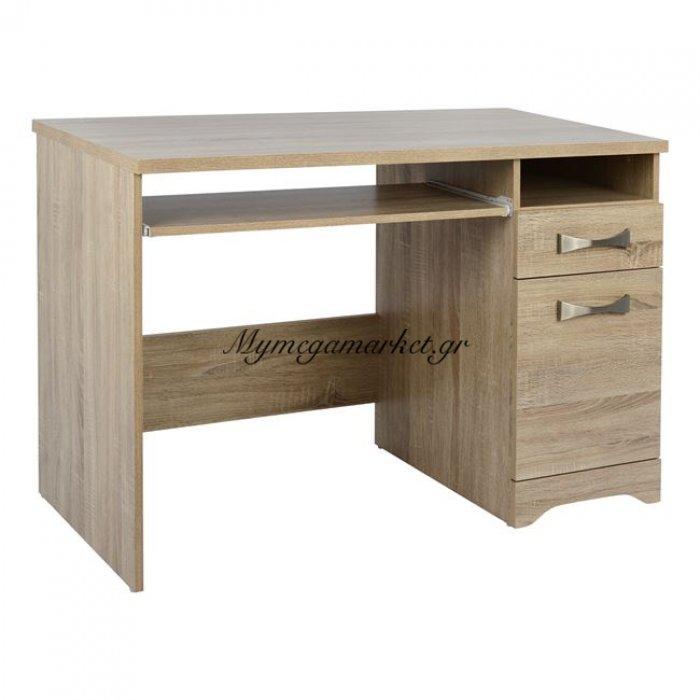 Γραφείο Playroom Sonama Ασημί Χερούλι Hm333+Hm336.03 110X55X76 | Mymegamarket.gr