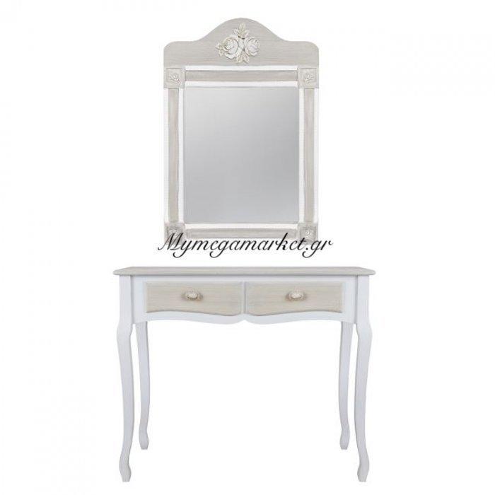 Κονσόλα Με Καθρέπτη Melody Λευκή Γκρι Πατίνα   Mymegamarket.gr