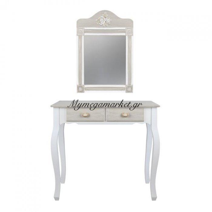 Κονσόλα Με Καθρέπτη Melody Σε Λευκή Γκρι Πατίνα   Mymegamarket.gr