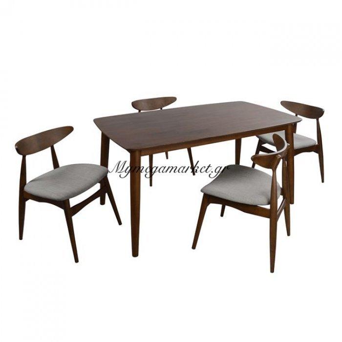 Σετ Τραπεζαρίας 5Τ Καρυδί Pavillion & Καρέκλες Marjorie Hm10117 | Mymegamarket.gr