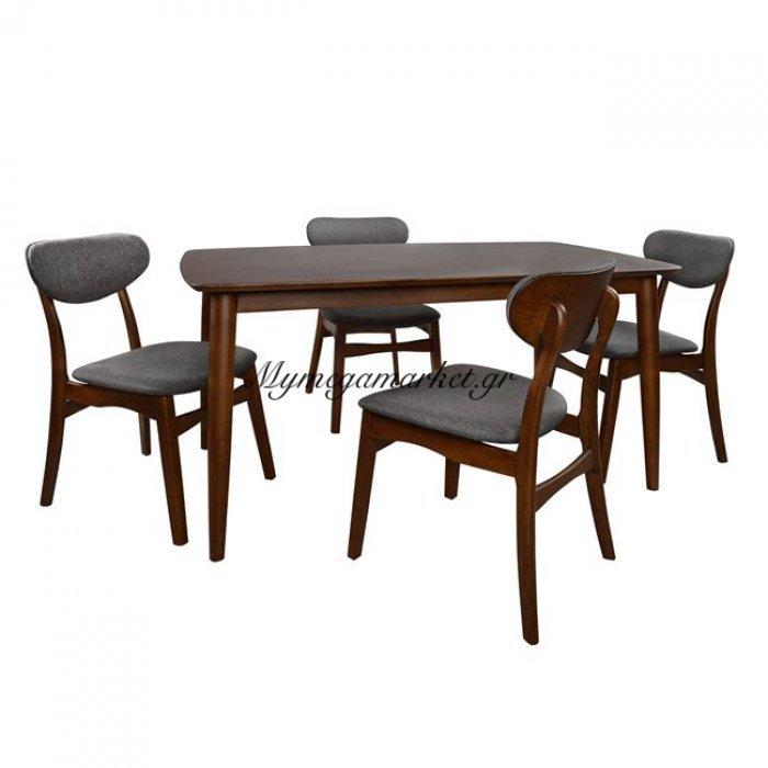 Σετ Τραπεζαρίας 5Τμχ Καρυδί Pavillion & Καρέκλες Loaded Hm10120   Mymegamarket.gr