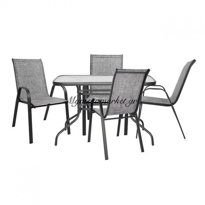 Σετ Τραπεζαρίας 5Τμχ Με 4 Καρέκλες & Τραπέζι Hm5193.01   Mymegamarket.gr