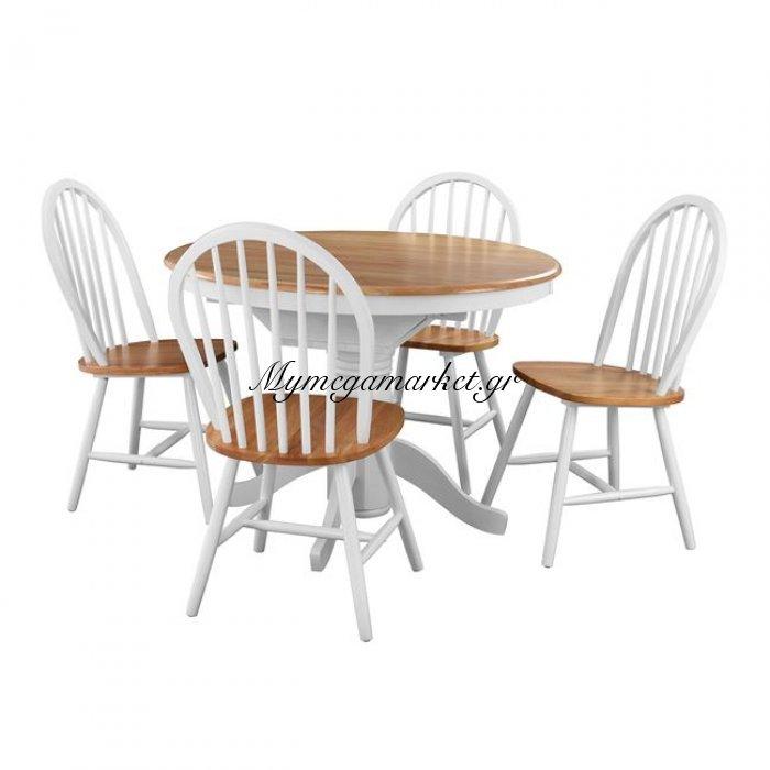 Σετ Τραπεζαρίας 5Τμχ Τραπέζι Λευκό & Καρέκλες Hm8057   Mymegamarket.gr