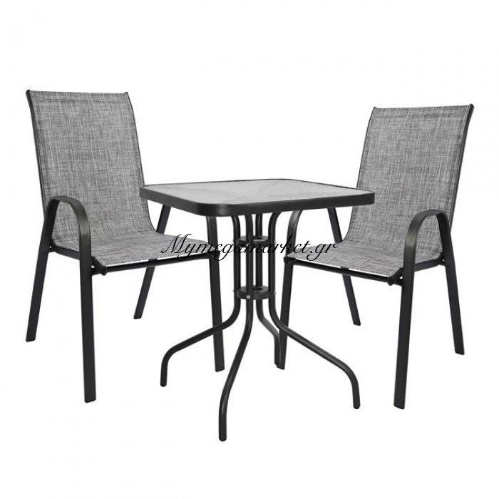 Σετ Τραπεζαρίας 3Τμχ Με 2 Καρέκλες & 1 Τραπέζι Hm5183.01 | Mymegamarket.gr