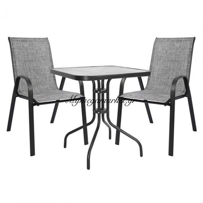 Σετ Τραπεζαρίας 3Τμχ Με 2 Καρέκλες & 1 Τραπέζι Hm5185.01 | Mymegamarket.gr