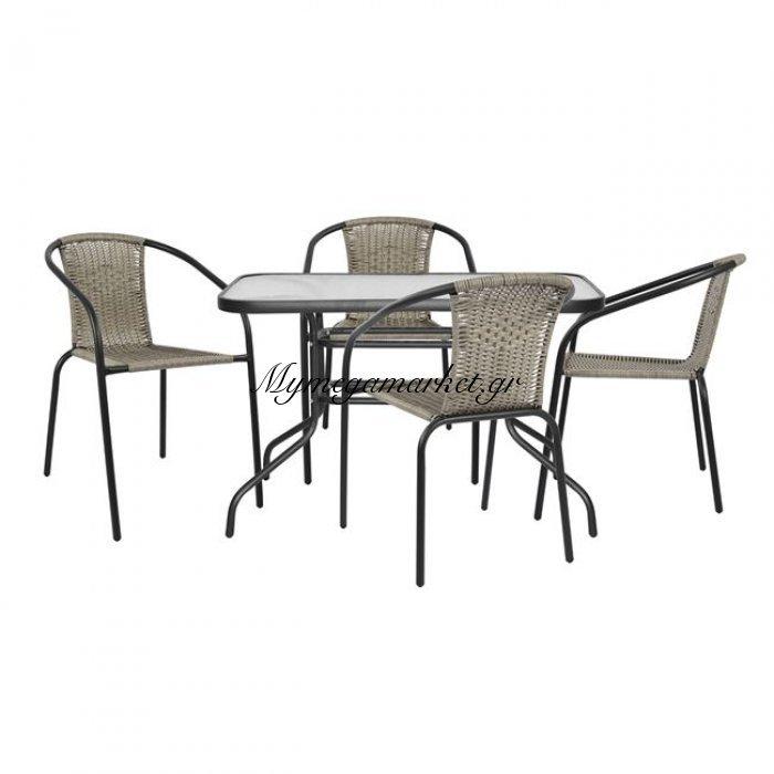 Σετ Τραπεζαρίας 5Τμχ Με Καρέκλες & Τραπέζι Hm5189.02 | Mymegamarket.gr