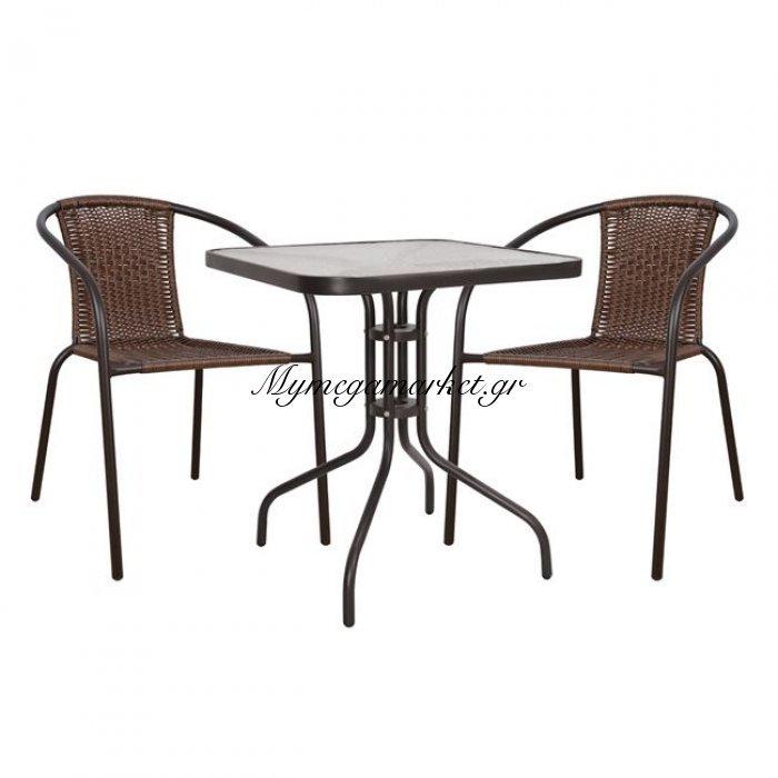 Σετ Τραπεζαρία 3Τμχ Καρέκλες Και Τραπέζι Hm5182.02 | Mymegamarket.gr