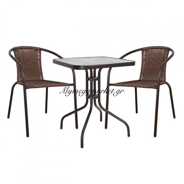 Σετ Τραπεζαρία 3Τμχ Καρέκλες Και Τραπέζι Hm5179.02 | Mymegamarket.gr