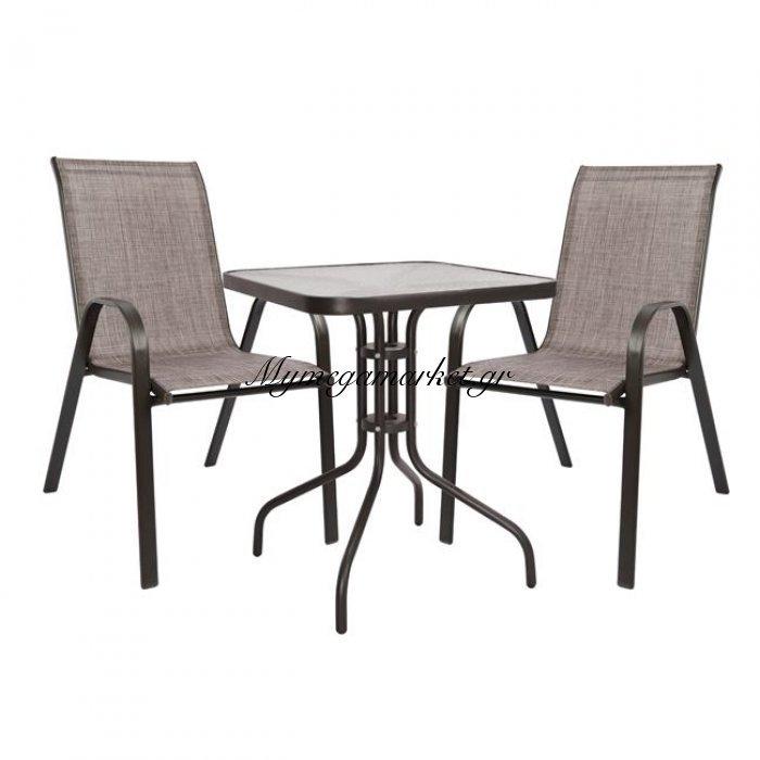 Σετ Τραπεζαρία 3Τμχ Καρέκλες Και Τραπέζι Hm5183.02 | Mymegamarket.gr