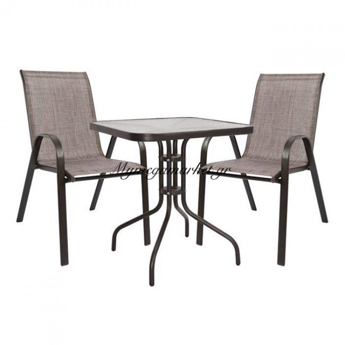 Σετ Τραπεζαρία 3Τμχ Καρέκλες Και Τραπέζι Hm5185.02 | Mymegamarket.gr