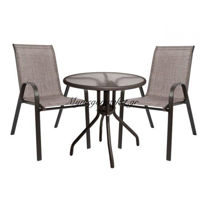 Σετ Τραπεζαρία 3Τμχ Καρέκλες Hm5000.02 Και Τραπέζι Hm5079.02 | Mymegamarket.gr